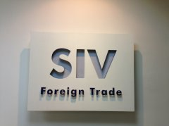SIV FOREIGN TRADE